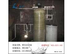 锅炉软化水设备盐箱不补水_河北邢台隆尧县某水洗厂