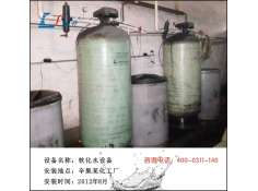 锅炉软化水设备出水量小_河北辛集某化工厂