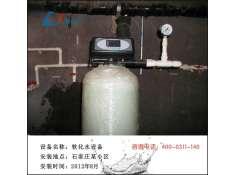换热站软化水设备出水不达标_石家庄某小区