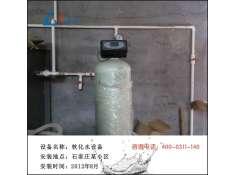 换热站软化水设备不自动冲洗_石家庄某小区