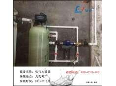 锅炉软化水设备控制阀显示E1_河北元氏某厂