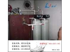 换热站软化水设备控制阀显示E1_河北鹿泉某村