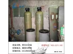锅炉软化水设备出水不合格_河北鹿泉某厂