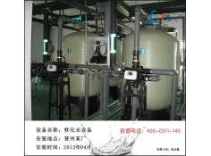 锅炉软化水设备不显流量_河北晋州某厂